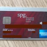 spgamexcard